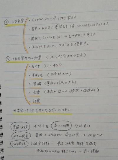 15606025380_convert_20190616214951.jpeg