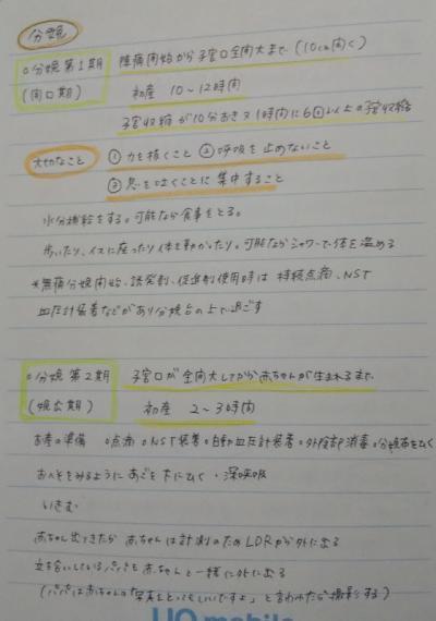 15606025760_convert_20190616215114.jpeg